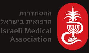 לוגו ההסתרות הרפואית בישראל