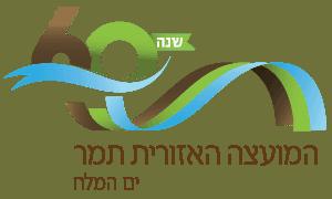 לוגו המועצה האזורית תמר