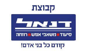 לוגו דנאל
