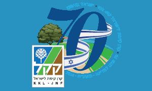לוגו 70