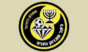 לוגו ביתר טוברוק נתניה