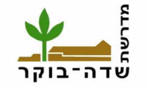 לוגו שדה בוקר