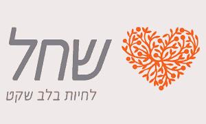 לוגו שחל