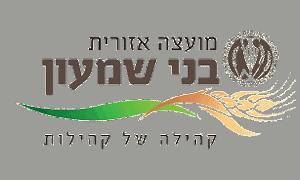 לוגו בני שמעון