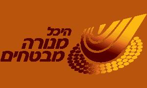 לוגו היכל מנורה מבטחים