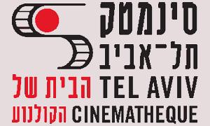 לוגו סינמטק תל אביב