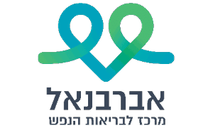 לוגו אברבנאל