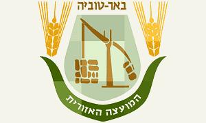 לוגו באר טוביה