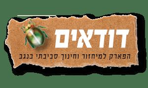 לוגו דודאים